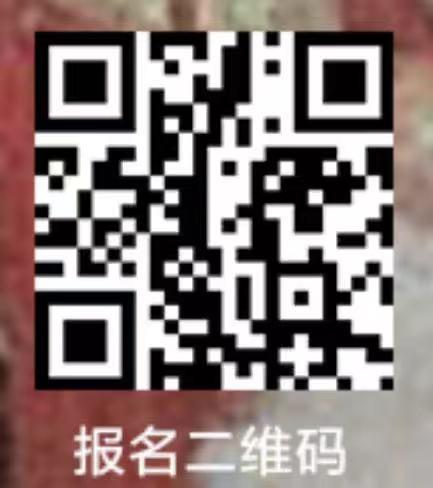 微信图片_20210714101028.jpg